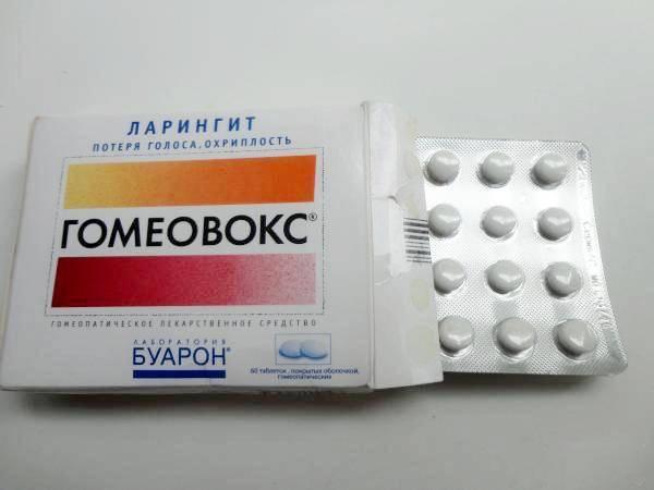 Лечение ларингита в домашних условиях у взрослых: препараты, народные средства