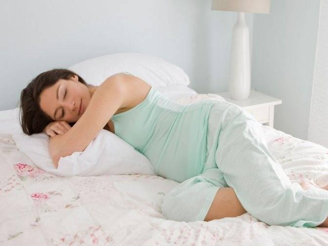 Плохой сон на последних неделях перед родами: можно ли избежать проблем