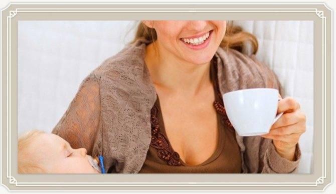 Можно ли пить кофе при хроническом цистите
