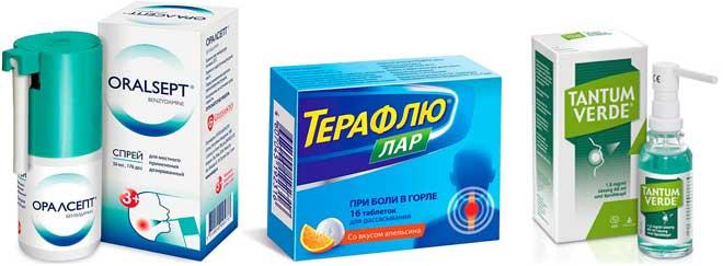 обезболить горло при ангине