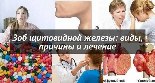Врач который лечит щитовидную железу: врач, железу, лечить, польза, признаки и лечение, профилактика, стадии, щитовидную
