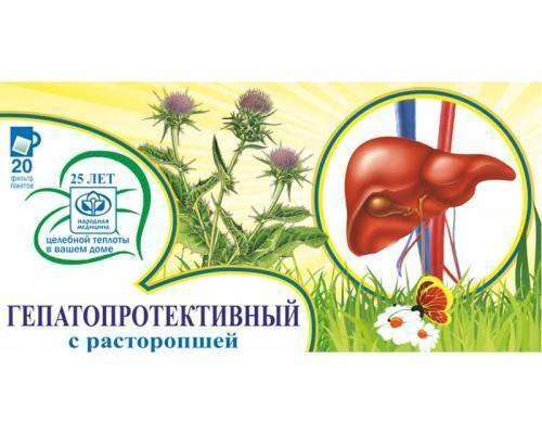 Какие травы нужно пить для лечения гепатита с?