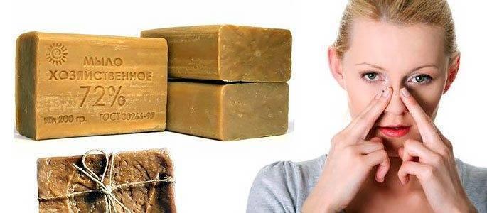 Народные средства от гайморита с хозяйственным мылом