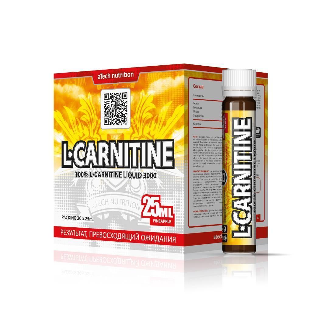 л карнитин при холестерине