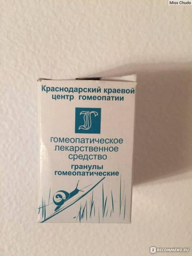 Лечение цистита при климаксе с помощью гомеопатии