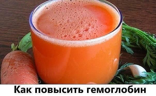 Морковный сок от насморка детям рецепт