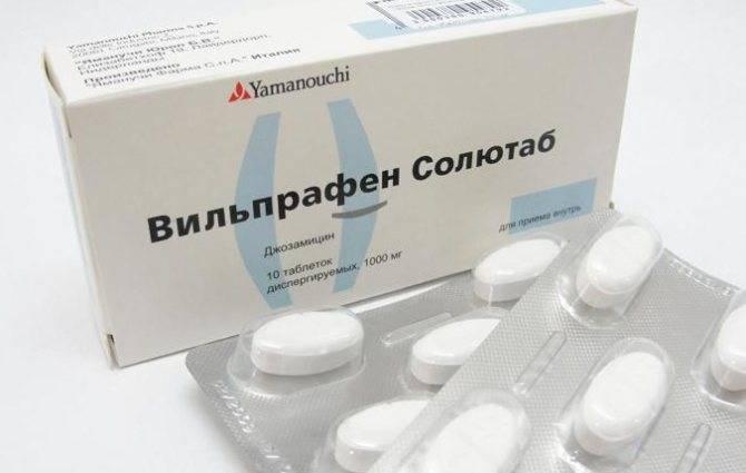 Виды и инструкция по применению антибиотиков от уреаплазмы