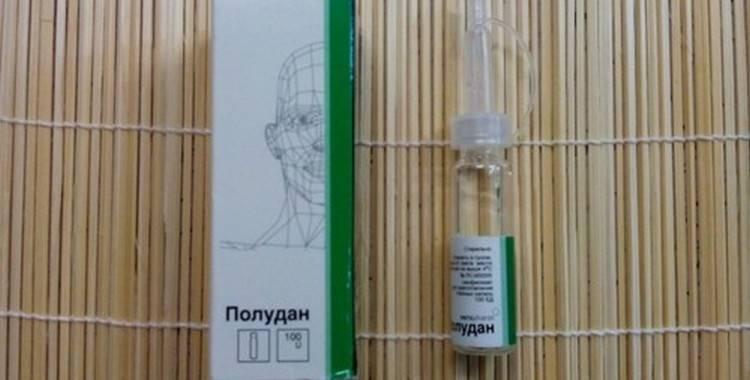 Инструкция по применению назальных капель полудан для взрослых и детей, аналоги