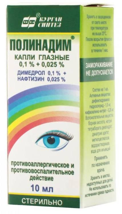 Полинадим – капли для глаз