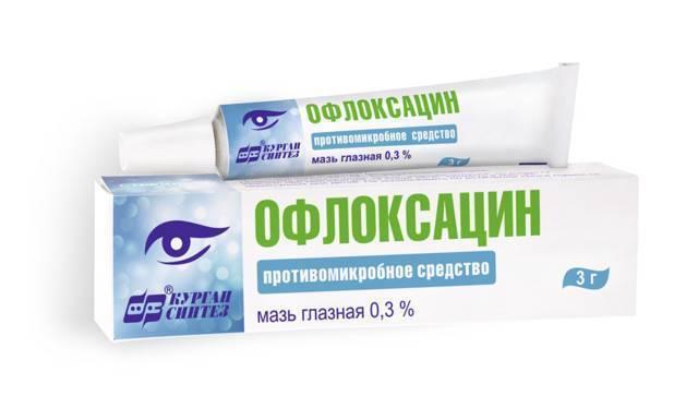 Конъюнктивит глаз: виды заболевания и способы лечения у детей