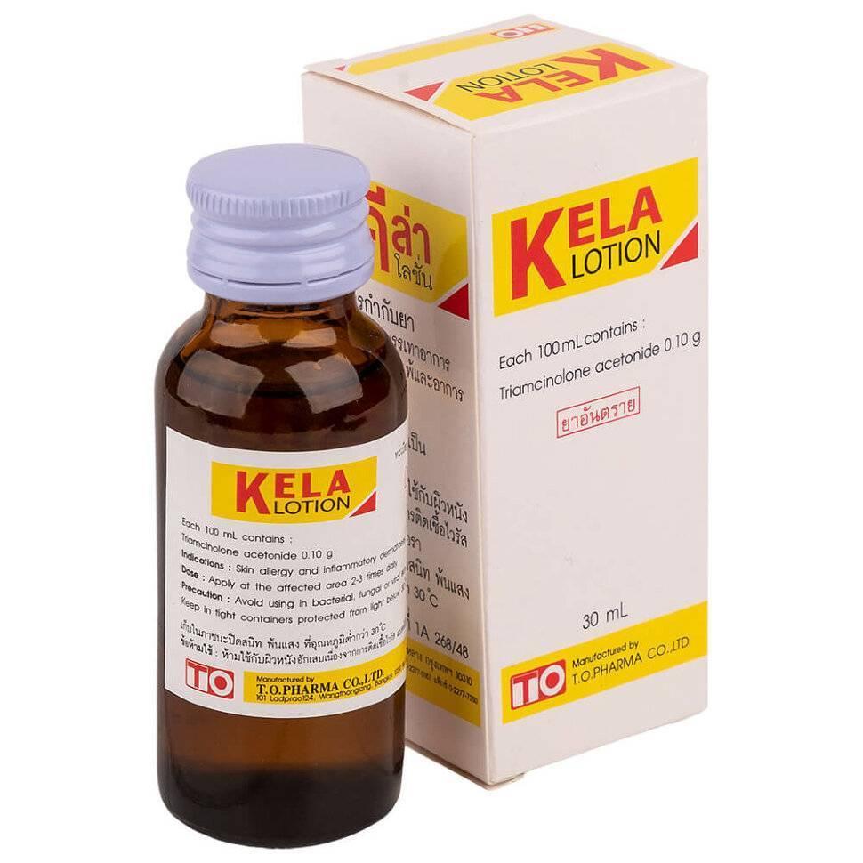 аллергический дерматит таблетки