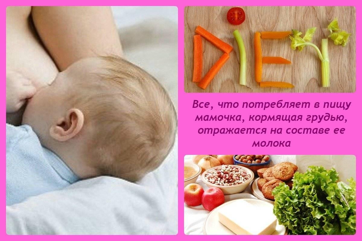 Дерматит у ребенка 2 лет чем кормить