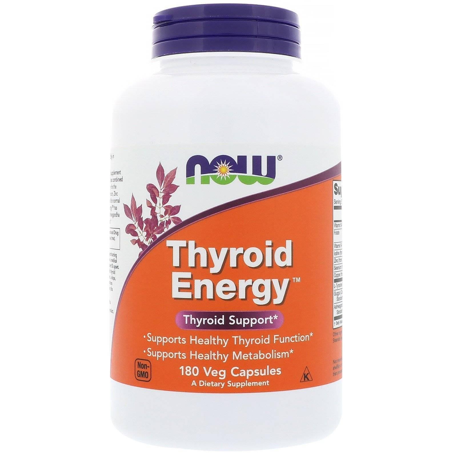 витамины при щитовидной железе