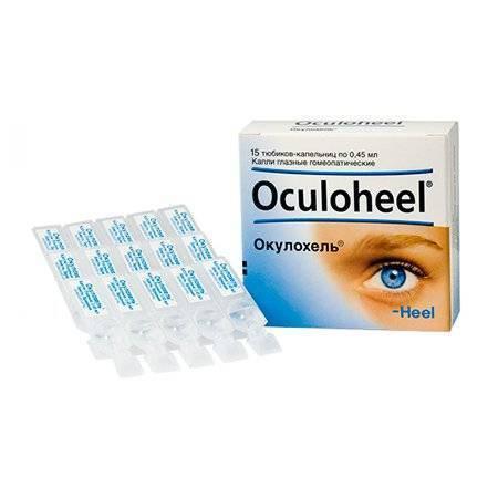 Окулохель (глазные капли): описание и инструкция для детей
