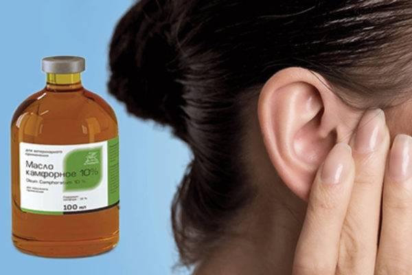 можно ли закапывать в ухо камфорное масло
