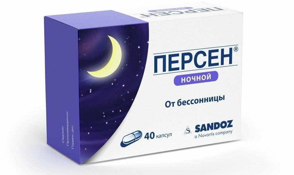Таблетки от бессонницы – 5 лучших препаратов
