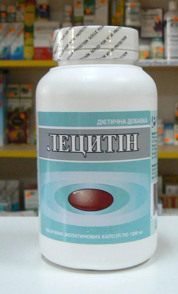 Лецитин – ещё один уникальный продукт, польза и вред лецитина