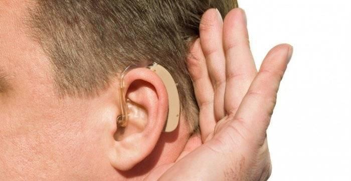 как вернуть слух после отита