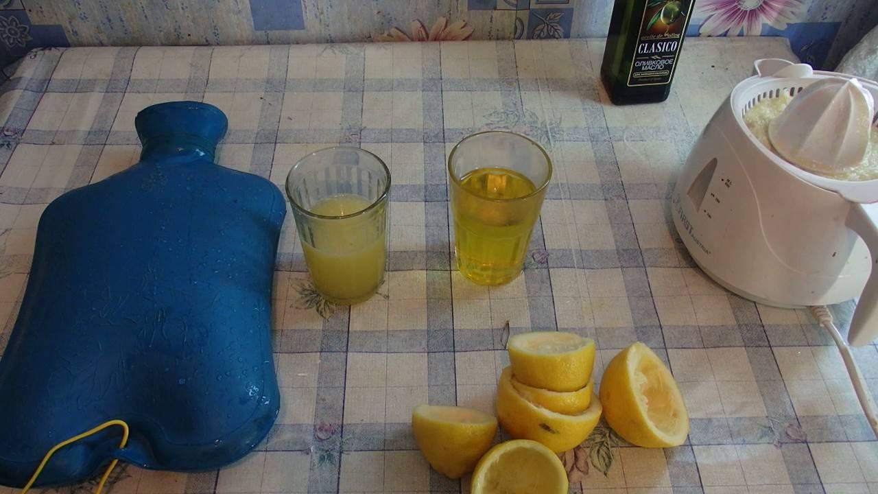 Очистка печени оливковым маслом и лимонным соком