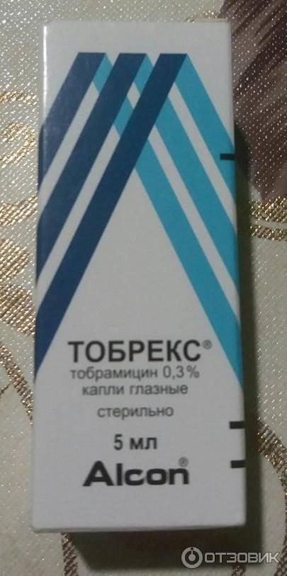 Купить тобрекс глазные капли 0.3% , 5 мл