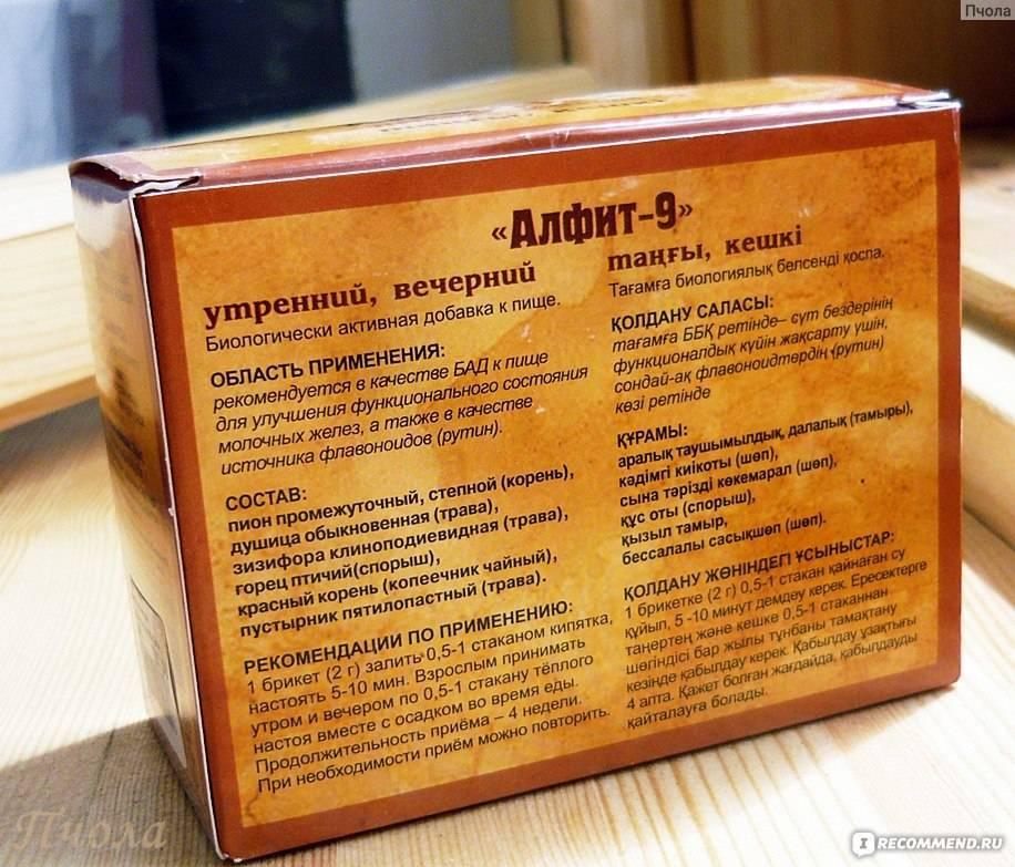 Лечение мастопатии народными средствами