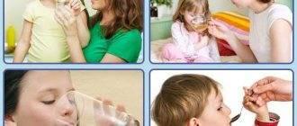 Болит горло но не красное:  популярные вопросы про беременность и ответы на них