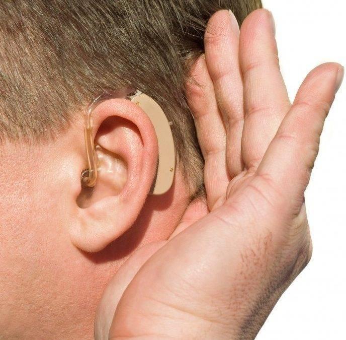 как вернуть слух