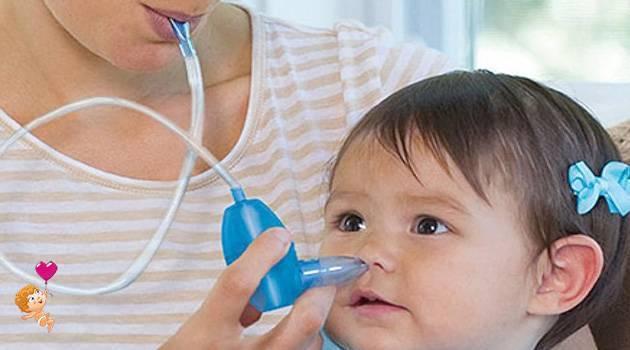 Насморк у грудных детей | метки: как, почистить, нос