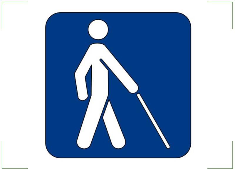 группа инвалидности по зрению