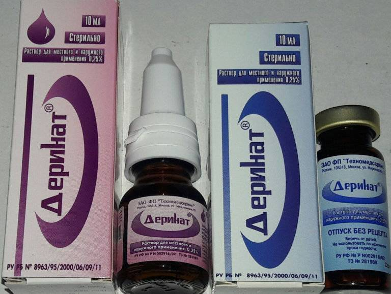 Деринат. инструкция по применению капель в нос для детей, женщинам при беременности