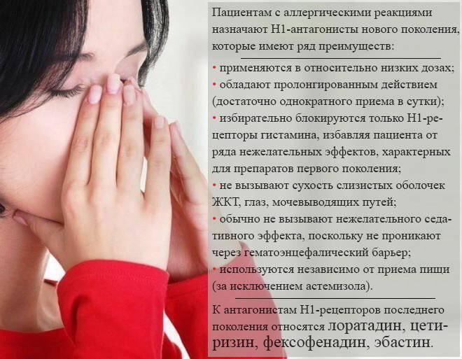 как остановить аллергический кашель