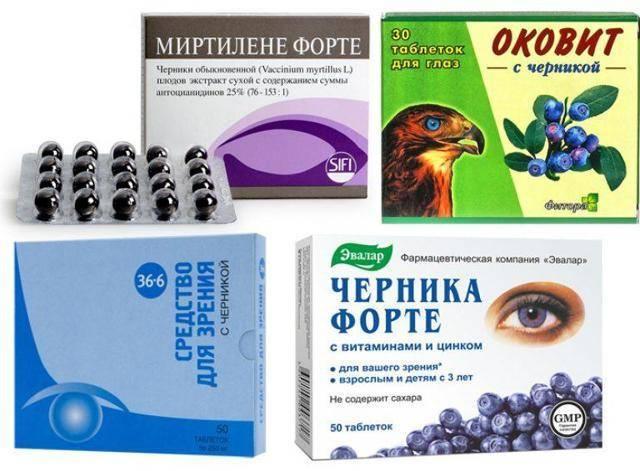 Лекарство вита-пос