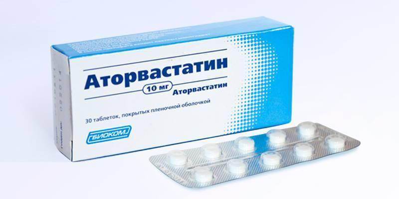 Эффективные лекарства от атеросклероза нижних конечностей