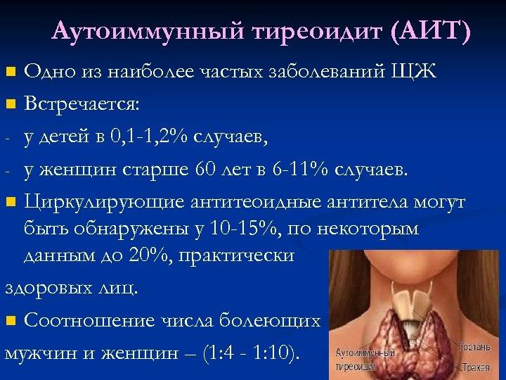 диффузно токсический зоб и беременность