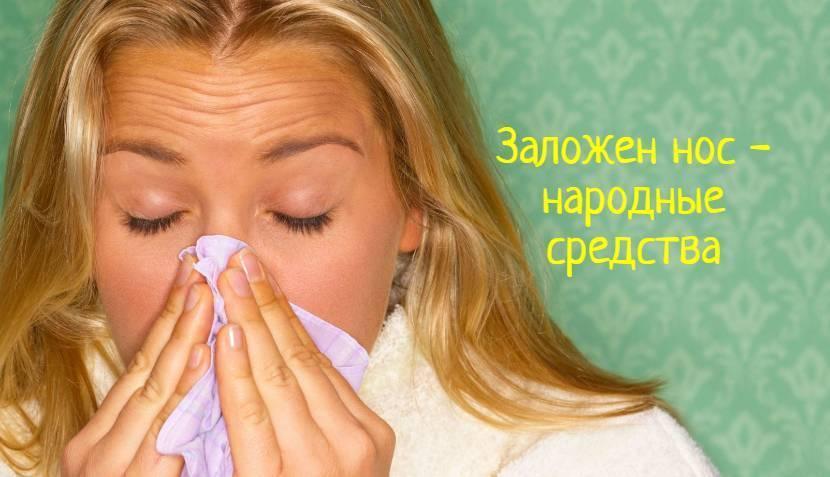 Какая болезнь сопровождается температурой 37, болью в горле и насморком, и как ее лечить?