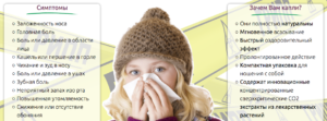 Почему заложен нос и болит голова?