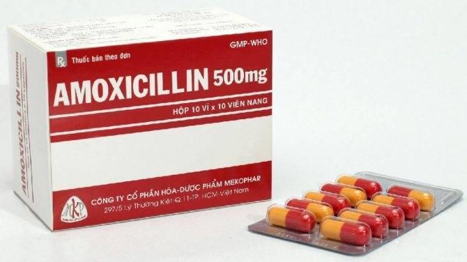 Лечение ангины антибиотиками: какие выбрать для быстрого снятия симптомов в домашних условиях