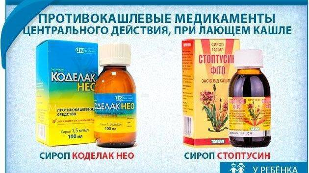 лающий кашель у взрослого чем лечить