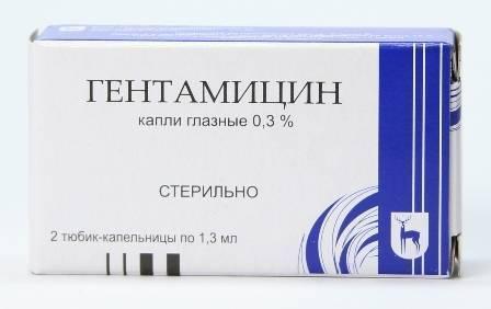 Купить декса-гентамицин глазные капли , 5 мл