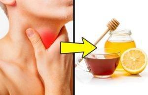 можно ли есть лимон при больном горле
