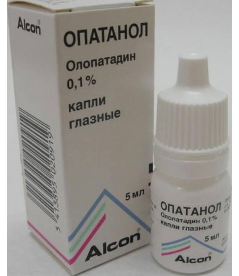 Кетотифен, капли для глаз: инструкция по применению, аналоги, цена и отзывы