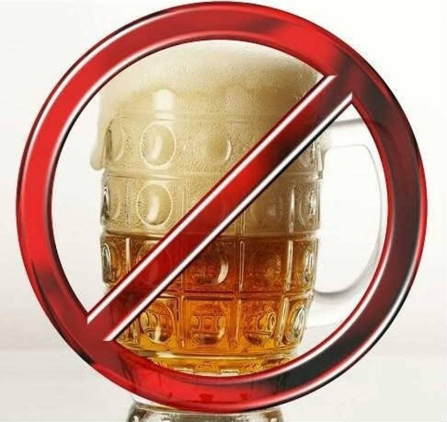 Как бросить пить пиво каждый день и избавиться от пивной зависимости?