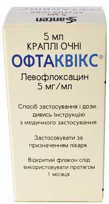 Офтаквикс: состав, показания, дозировка, побочные эффекты