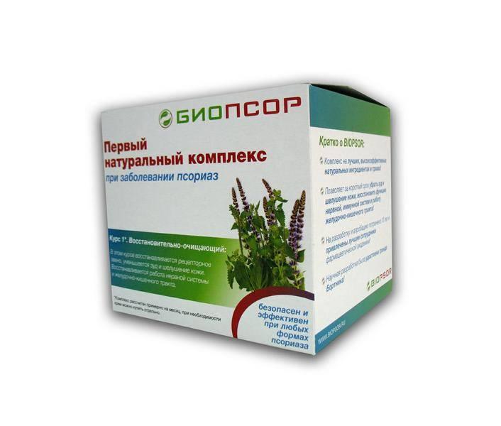 Негормональные мази от псориаза — список самых лучших препаратов