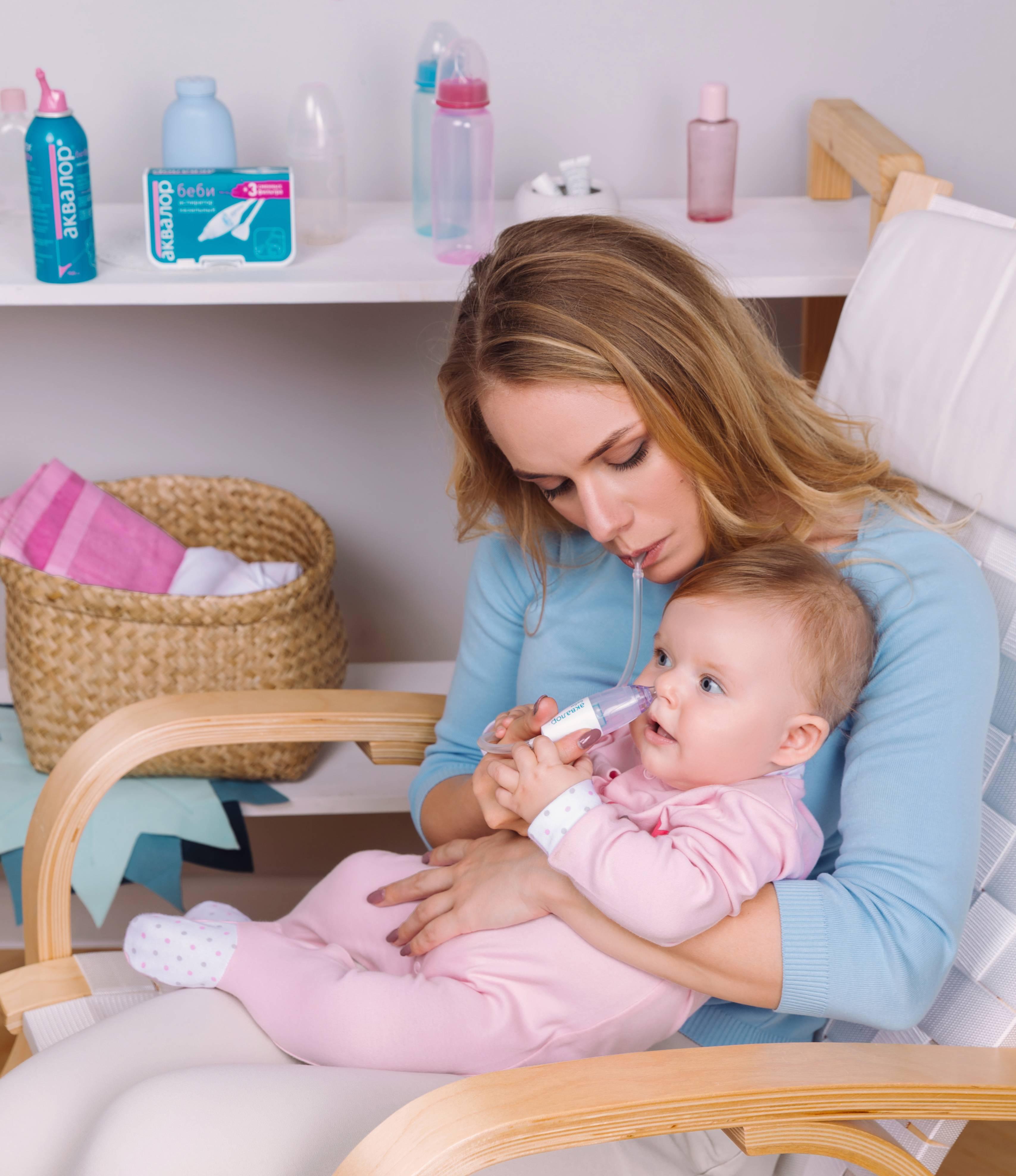Как лечить насморк у грудничка правильно и эффективно