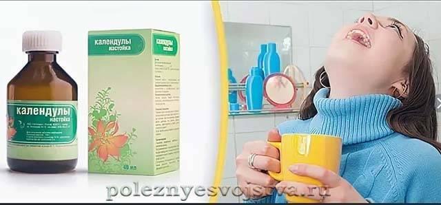 Эффективные средства для полоскания горла при ангине детям, взрослым, при беременности