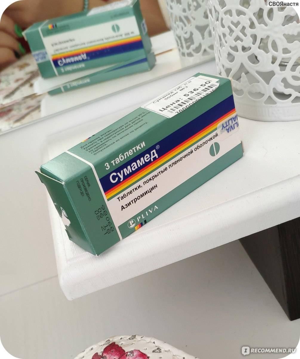 Антибиотики при тонзиллите: какие нужны и стоит ли их принимать
