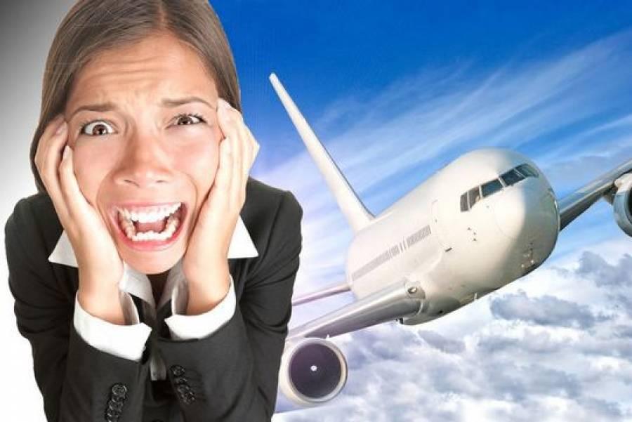 Боюсь летать на самолете. что делать? как перестать бояться летать