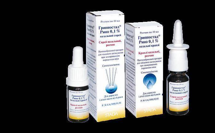 Какие антибиотики в нос используют для лечения детей