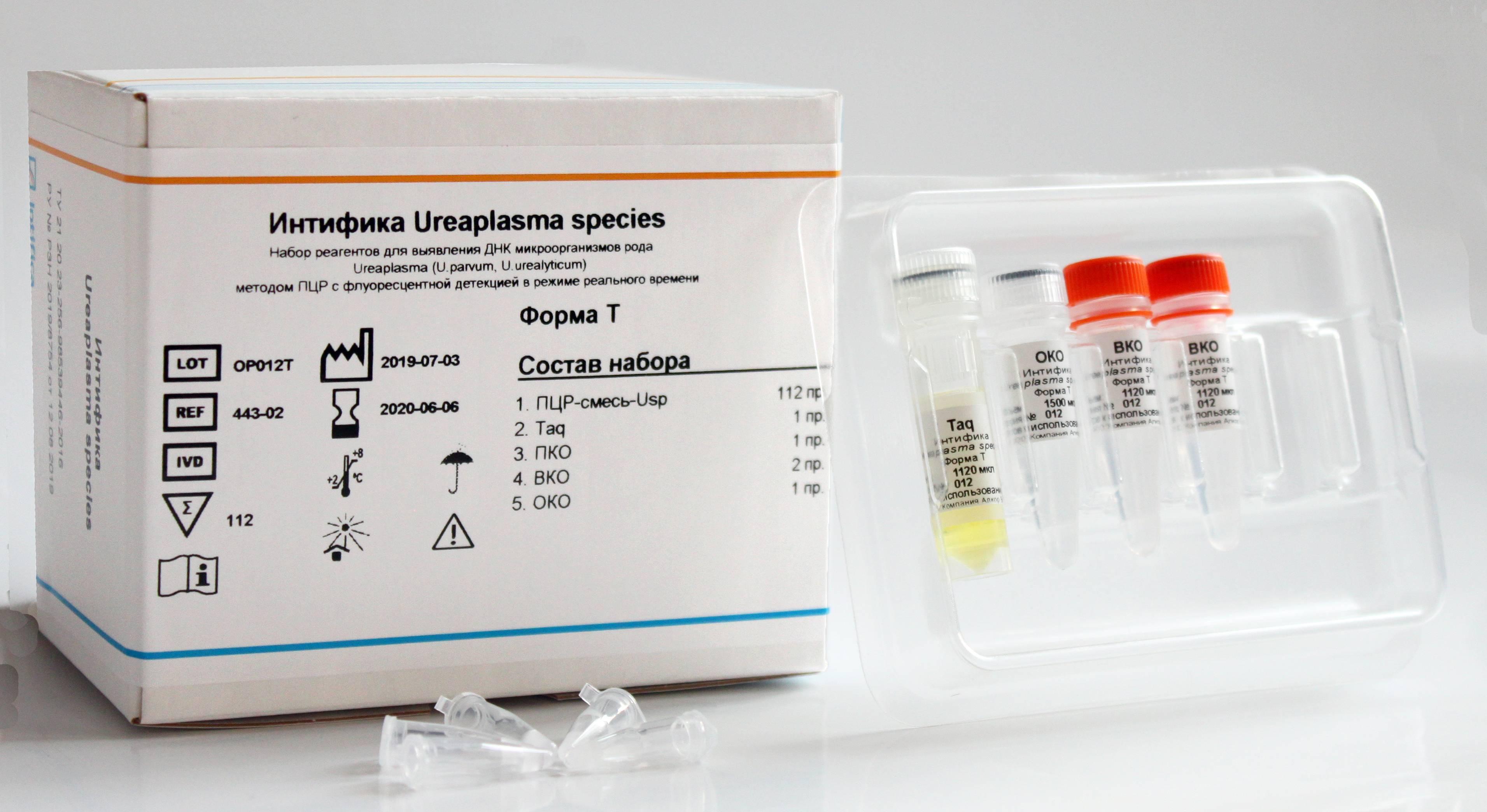 Методы лечения уреаплазмы парвум (ureaplasma parvum)